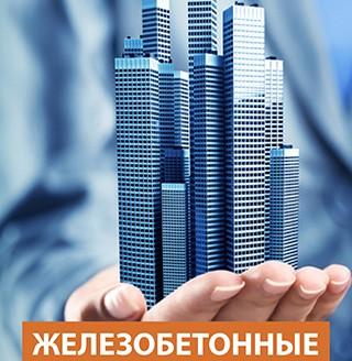 320х450_fiz_сredit_finansir_nedvig_drujnaya_budoulya